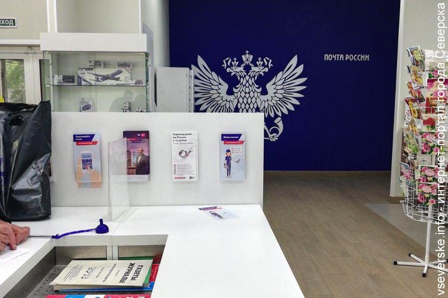 Для получения посылки больше не нужен паспорт и извещение