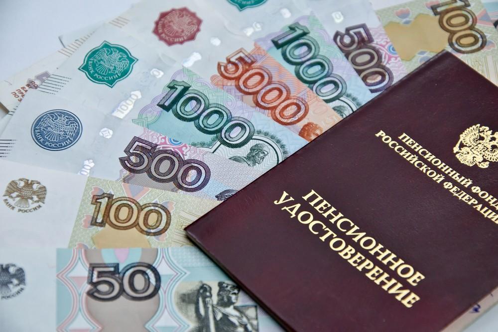 Прокуратура защитила право бывшего муниципального служащего на государственное пенсионное обеспечение