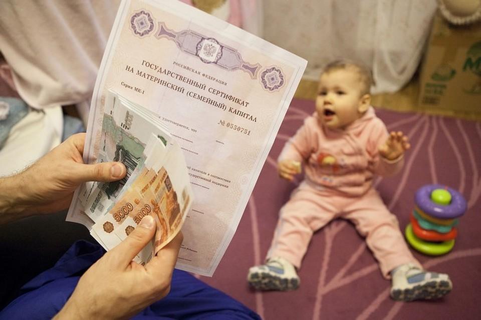 «Горячая телефонная линия» ко Дню Матери по вопросам семейного капитала