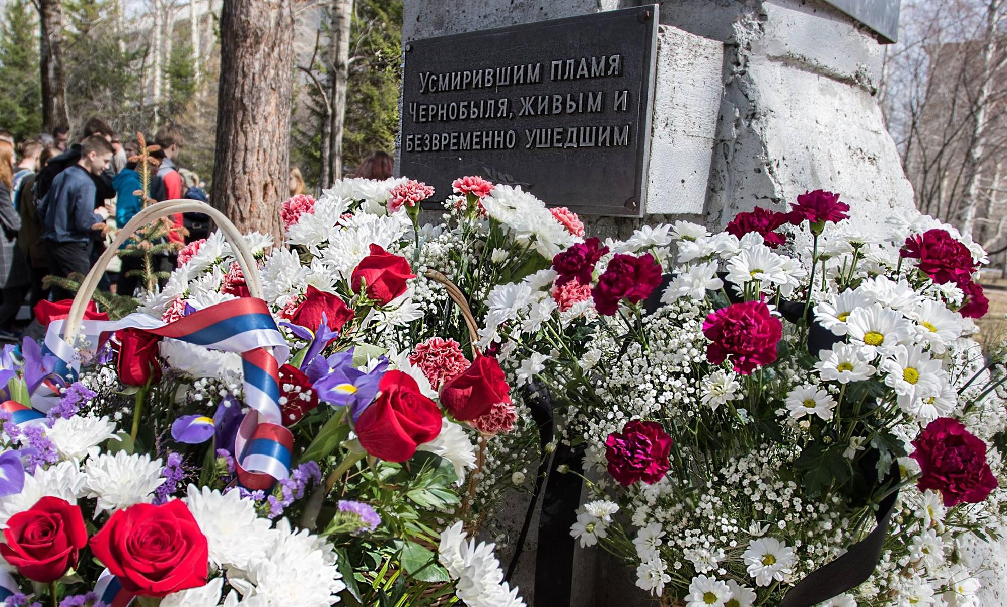 В Северске появится «Аллея памяти»