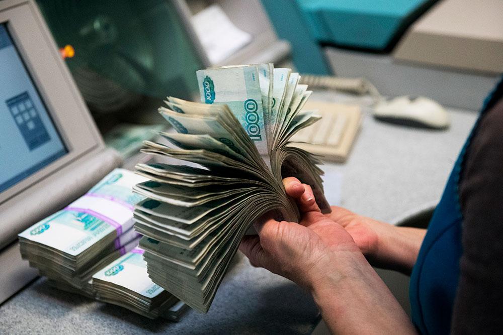 46-летняя северчанка незаконно получила социальную выплату