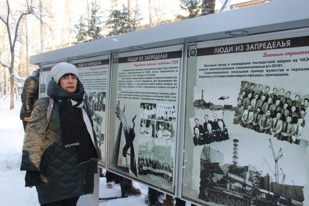 Страница нашей истории – Чернобыль