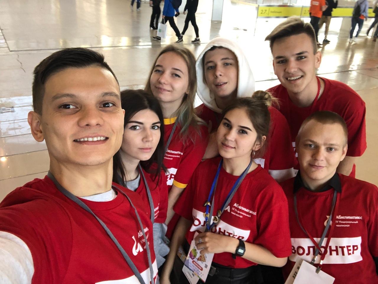 Студенты-волонтеры работали в Москве на чемпионате «Абилимпикс»