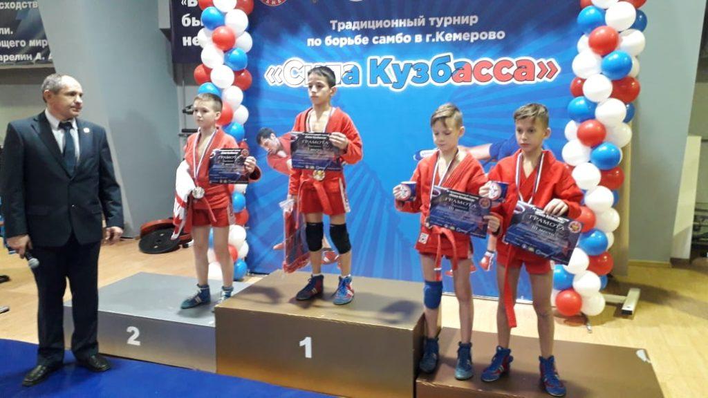 Триуфальное выступление самбистов в Кемерово