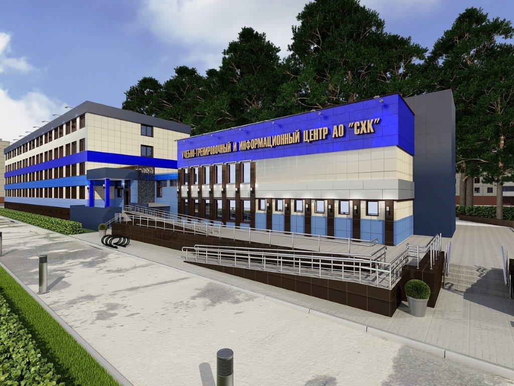В городе откроется учебно-тренировочный центр для работников ОДЭК