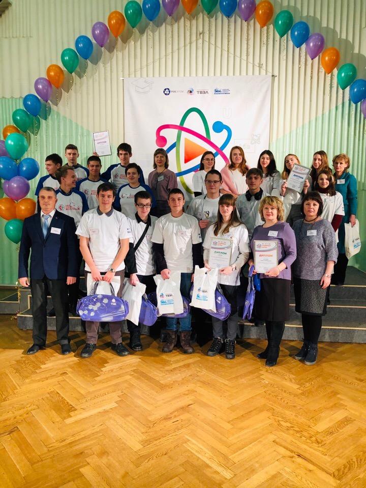 Команда СПК заняла 3 место в интеллектуальном проекте «Атомные игры»