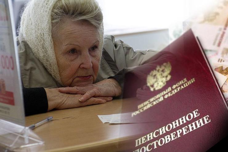 Семинары по вопросам нового пенсионного законодательства