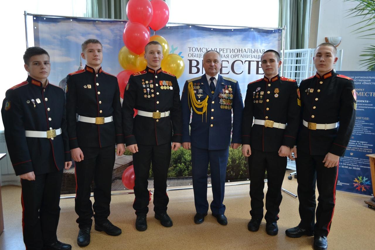 Северские юнармейцы приняли участие в первом этапе регионального патриотического Форума «Россия»
