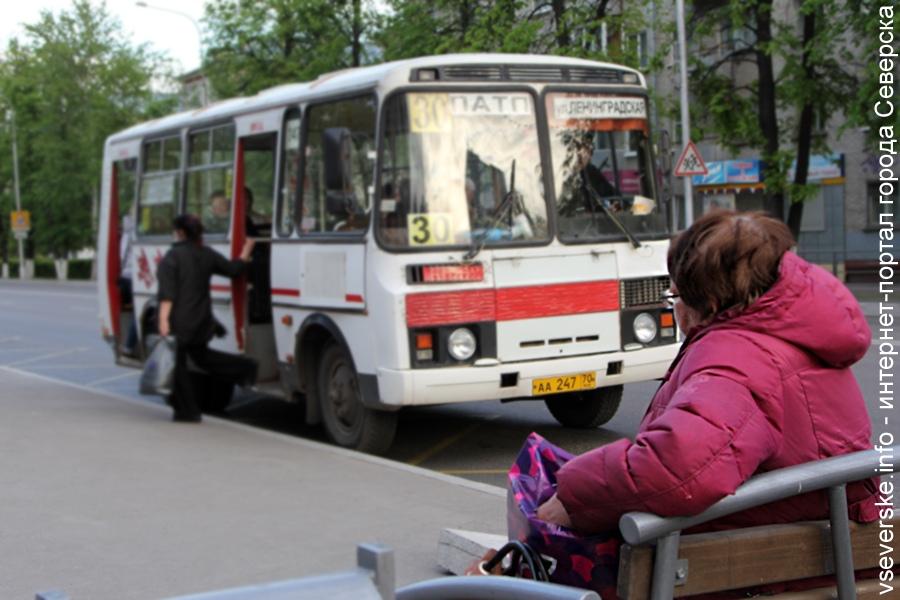 С Нового года проезд в автобусе будет стоить 17 рублей