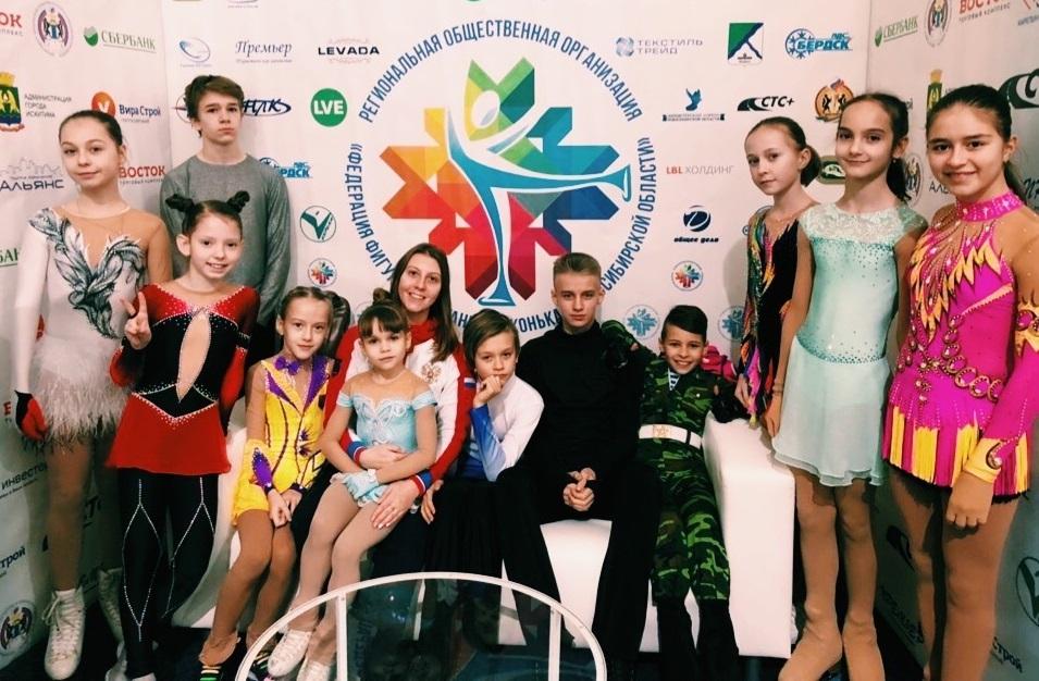 Победы фигуристов на Первенстве Новосибирской области