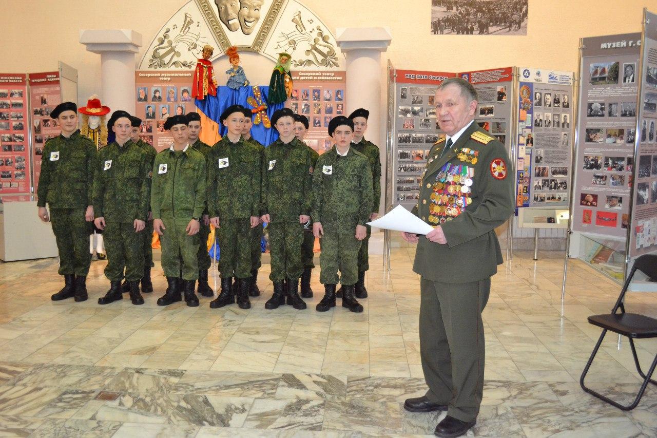 Северск занял первое место в конкурсе на лучшую организацию системы военно-патриотического воспитания