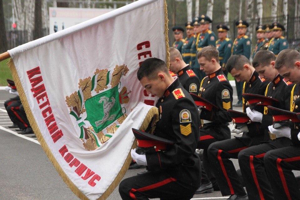 Северский кадетский корпус – победитель областного конкурса «Я патриот России»