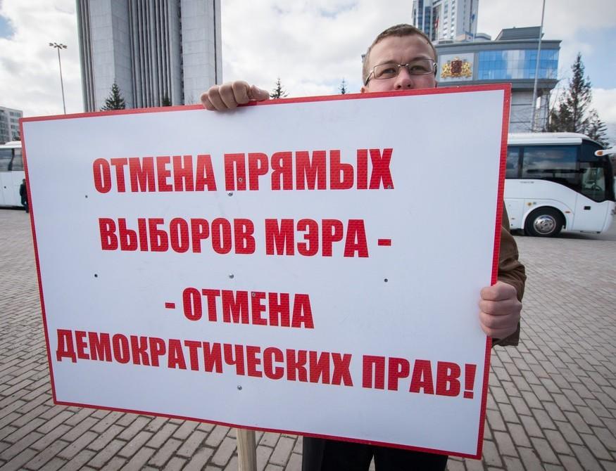 Григорий Шамин предложил областным депутатам отменить прямые выборы везде, кроме Томска