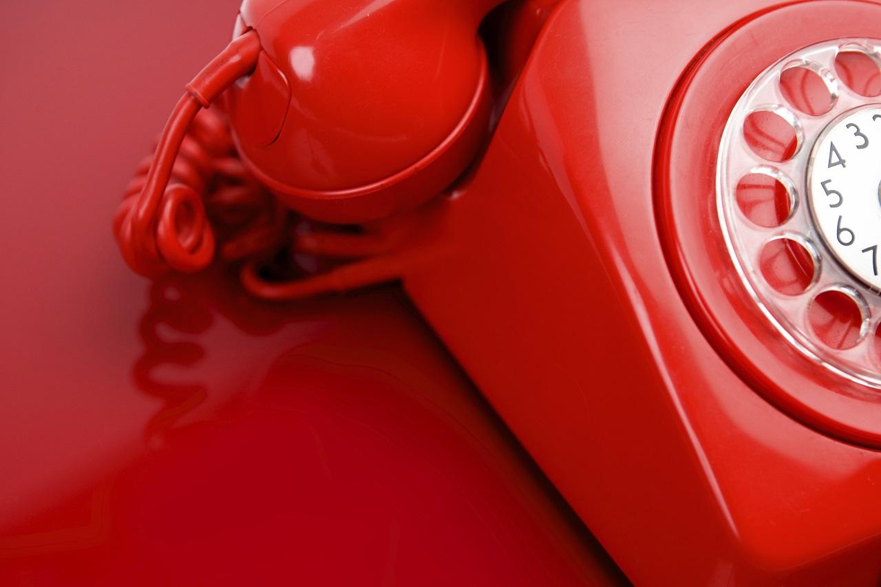 «Горячая телефонная линия» по вопросам задолженности по страховым взносам за периоды до 2017 года