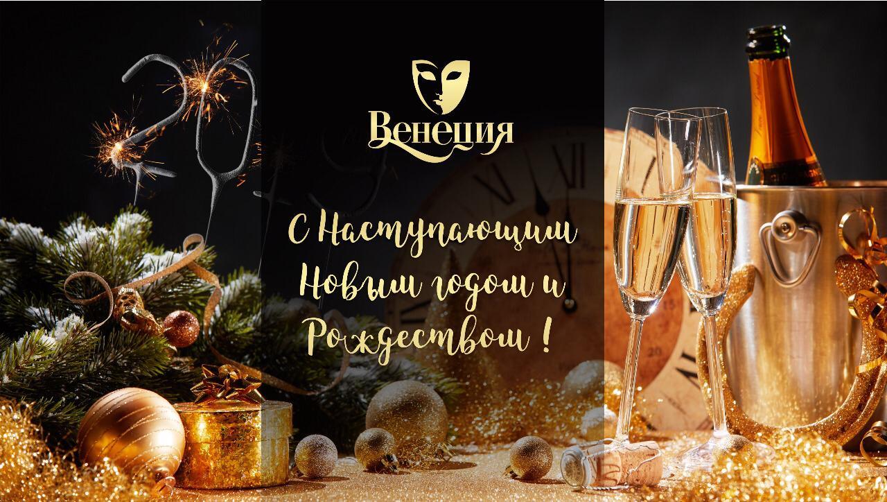 Всем хорошего аппетита Вам в Новом году!