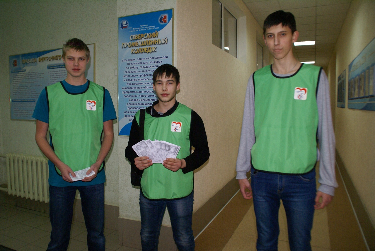 Волонтеры СПК приняли участие в месячнике безопасности МЧС