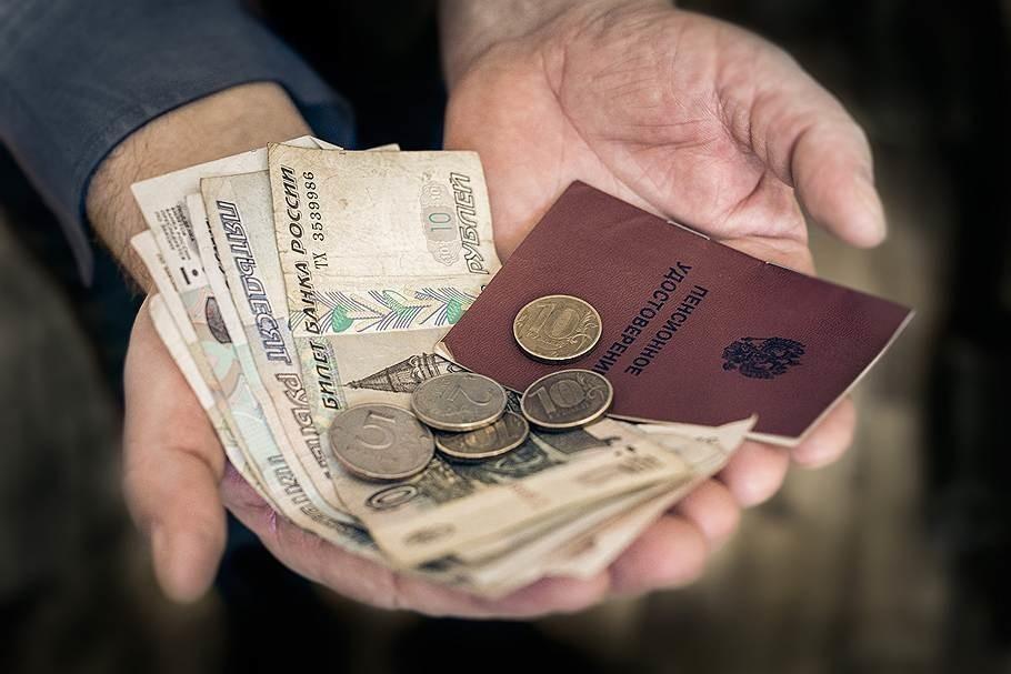 Более 28 тысяч неработающих пенсионеров получат прибавку к пенсии в январе 2019 года