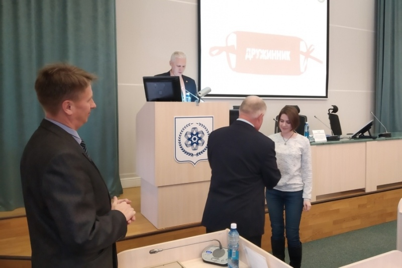 В Северске торжественно вручили удостоверения народных дружинников
