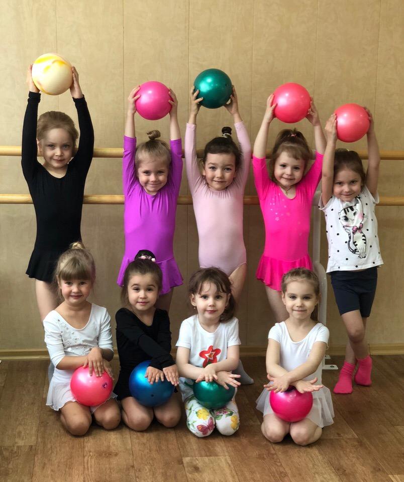 Набор девочек 2014 г.р. для занятий художественной гимнастикой