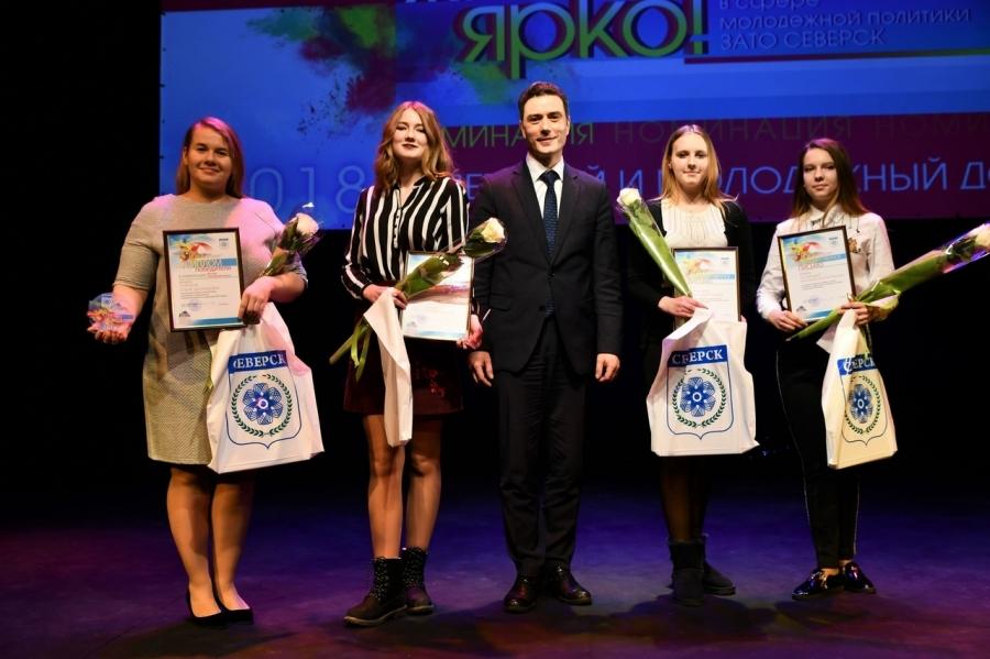 Победители конкурса «Живи Ярко-2018»