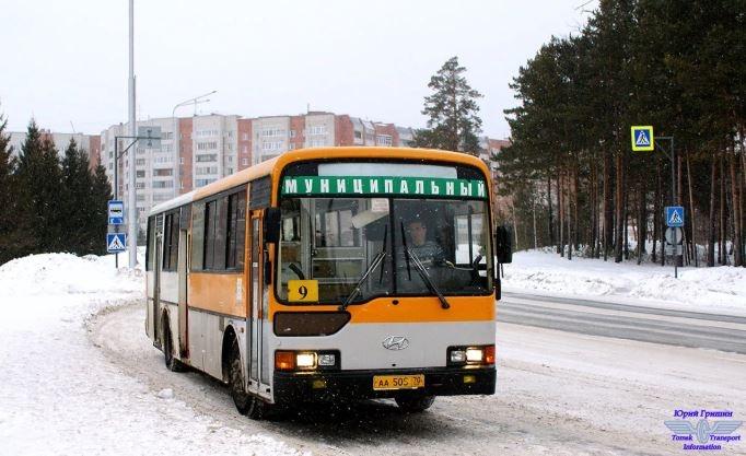 Обратите внимание на расписание автобусов