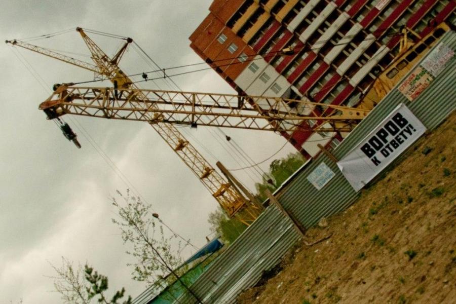 Сына спикера облдумы подозревают в хищении 38 миллионов на стройке дома для Росгвардии