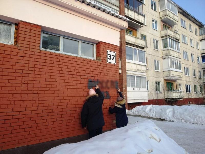 В Северске полицейские и студенты закрасили надписи на фасадах домов с рекламой наркотиков