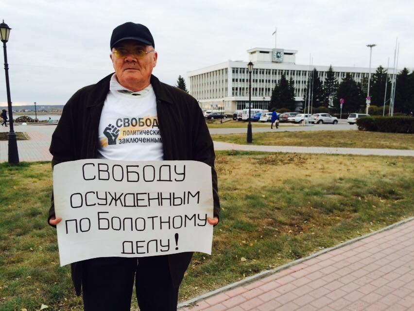 ЕСПЧ присудил 5 тысяч евро северчанину Михаилу Мордовину за незаконный штраф после участия в одиночных пикетах