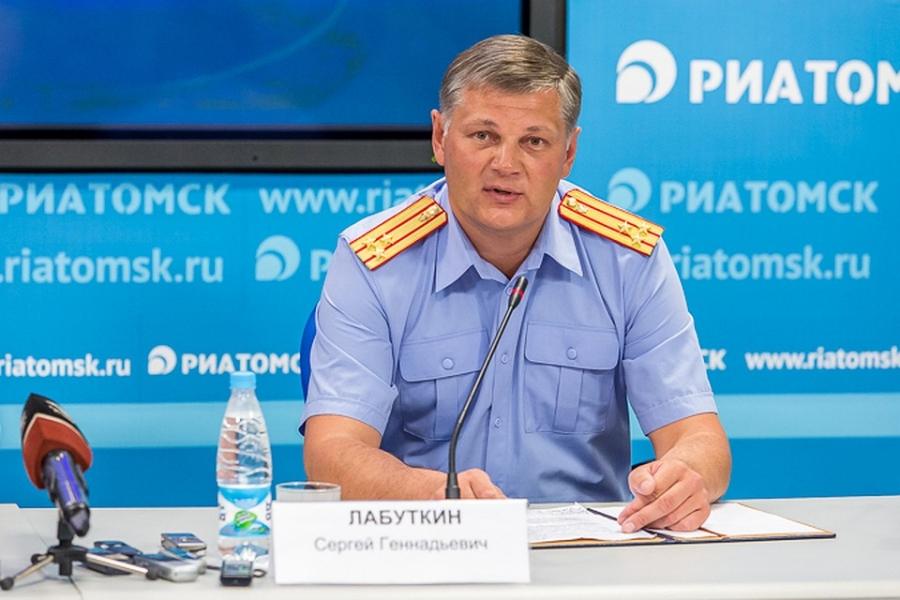 Сергей Лабуткин проведет прием граждан