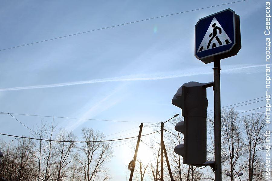 Сегодня инспекторы ГИБДД обратят особое внимание на пешеходные переходы