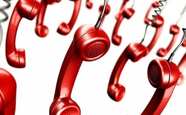 «Горячая телефонная линия» ПФР по вопросам задолженности по страховым взносам за периоды до 2017 года