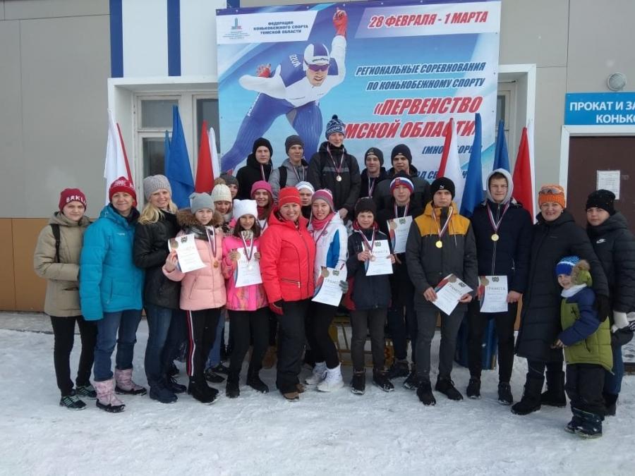 Итоги Открытого Первенства Томской области по конькобежному спорту