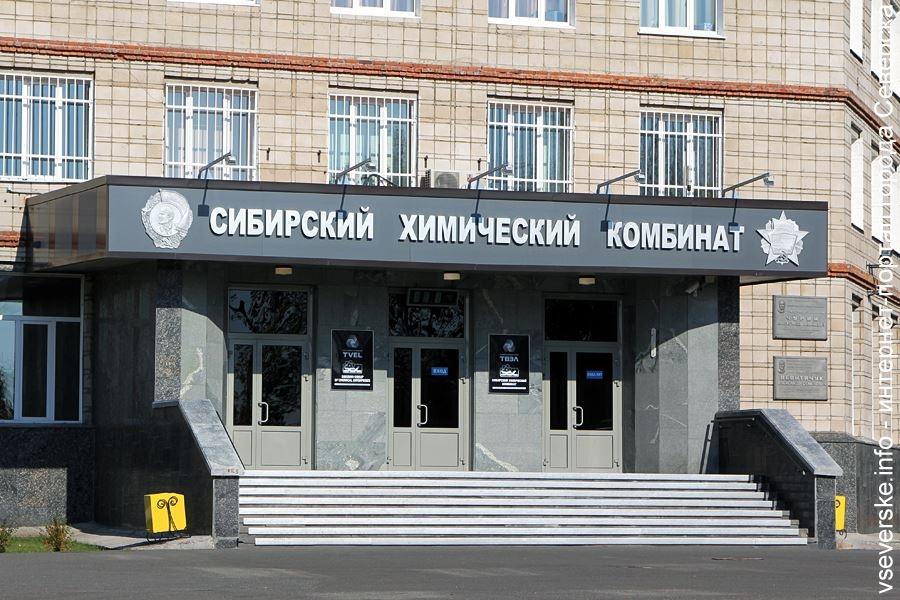 СХК требует с компании «СвердНИИхиммаш» 64,5 миллиона рублей неустойки в связи с нарушением сроков поставок оборудования