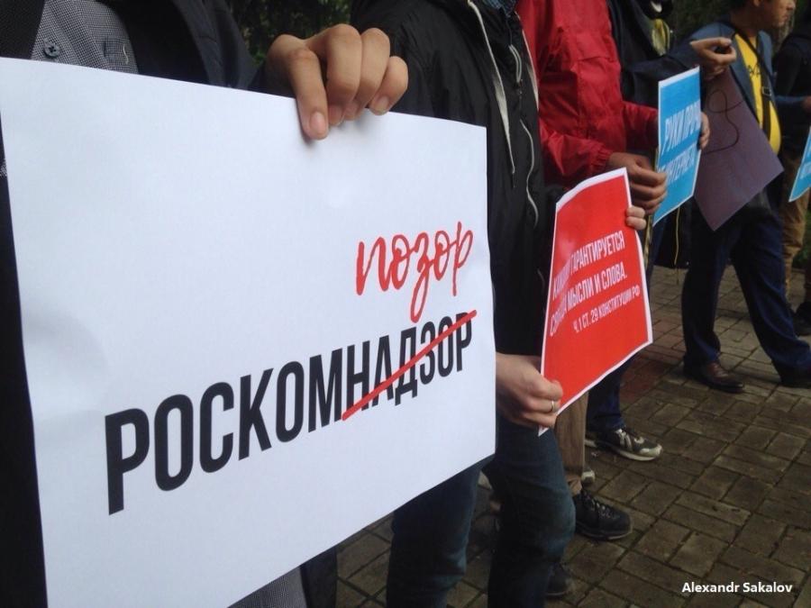 Литераторы и журналисты назвали цензурой законы об оскорблении власти и блокировке новостей