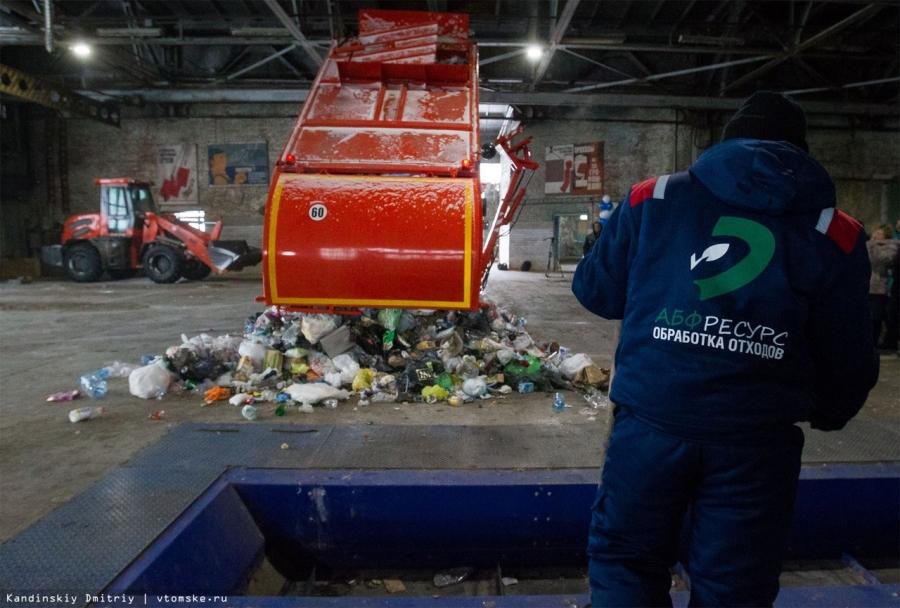 Губернатор подверг жесткой критике ответственных за «мусорную реформу»
