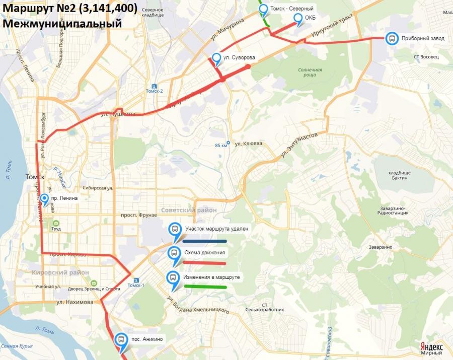 Томские власти планируют отменить маршрут №400