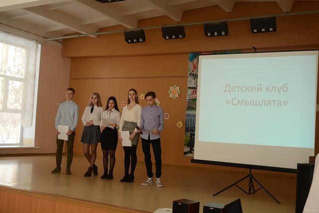 В городе состоялся конкурс бизнес-идей школьников