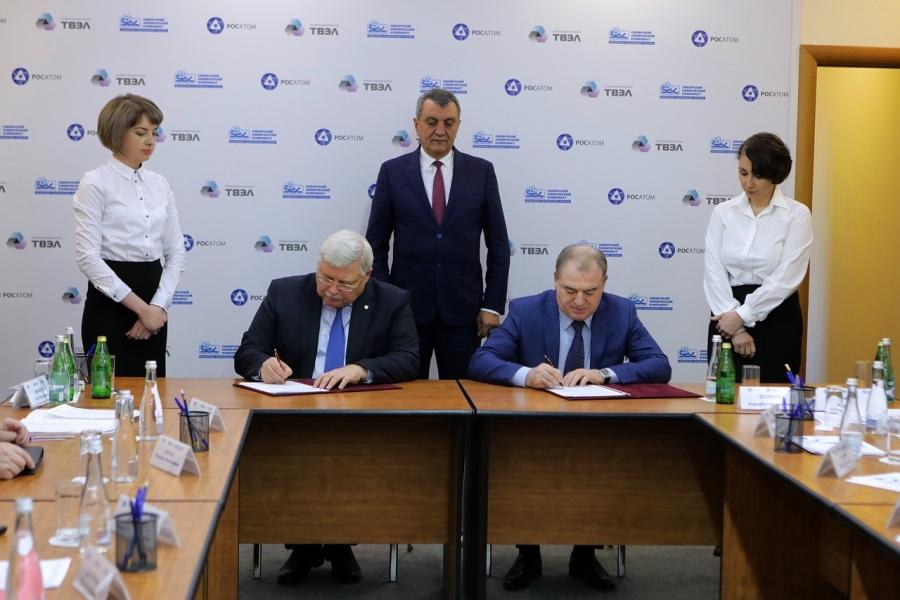 Губернатор и первый заместитель главы «Росатома» подписали новое соглашение