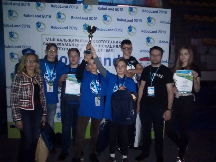 Северчане завоевали 1 место на международном фестивале «Roboland-2019»