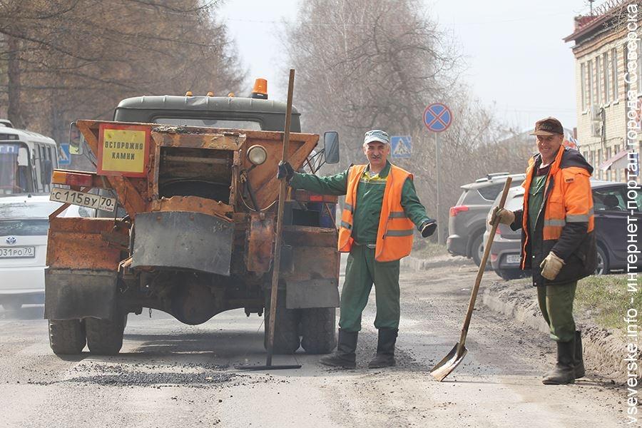 В этом году начнется капремонт Северной автодороги