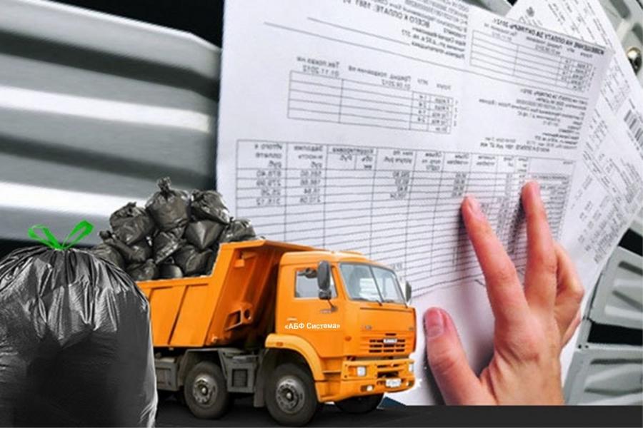 Плата за вывоз мусора в Томской области снижена