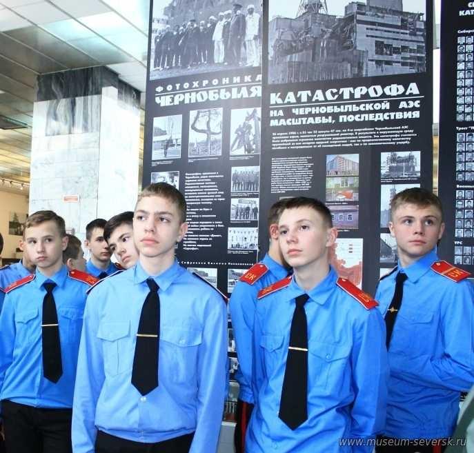 Уроки мужества - память Чернобыля