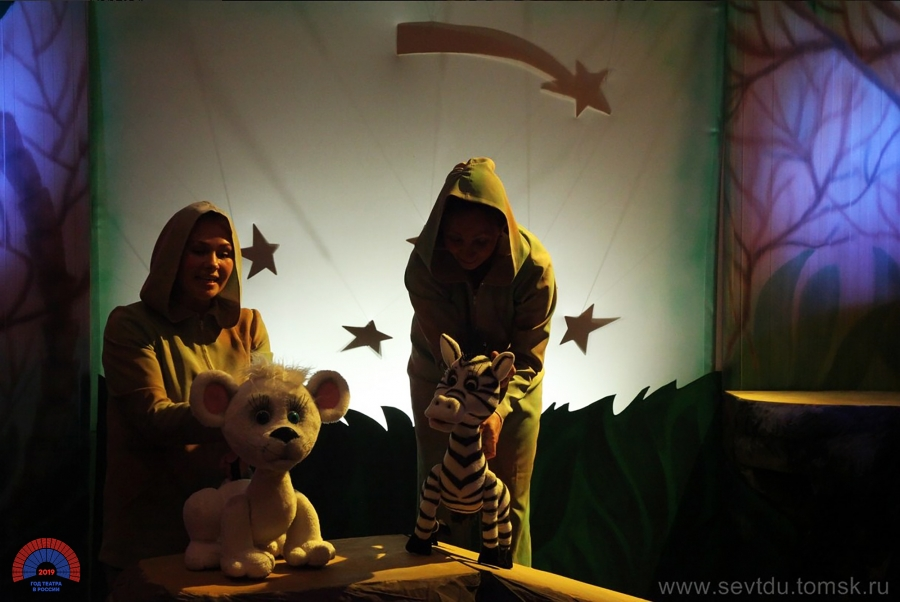 Северский театр для детей и юношества приглашает