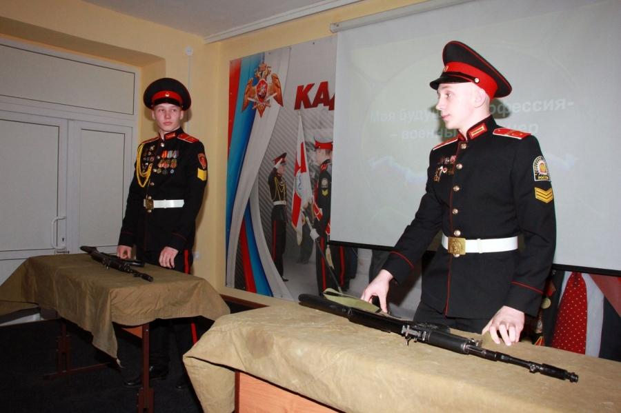 «День открытых дверей» в Северском кадетском корпусе