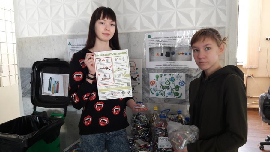 В Северском промышленном колледже проявили экологическую активность