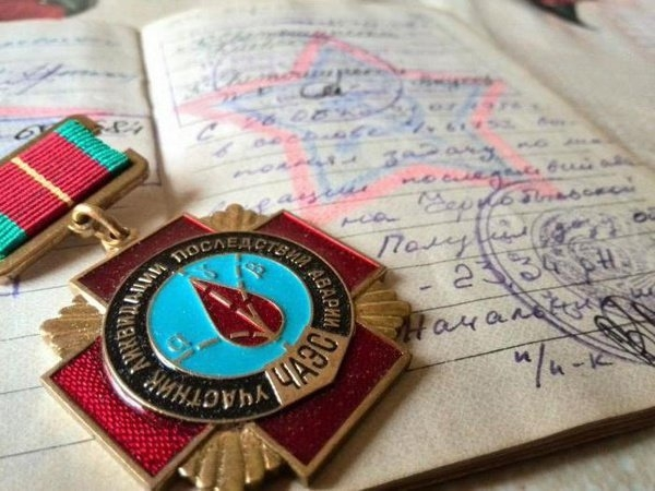 Льготное пенсионное и социальное обеспечение чернобыльцев