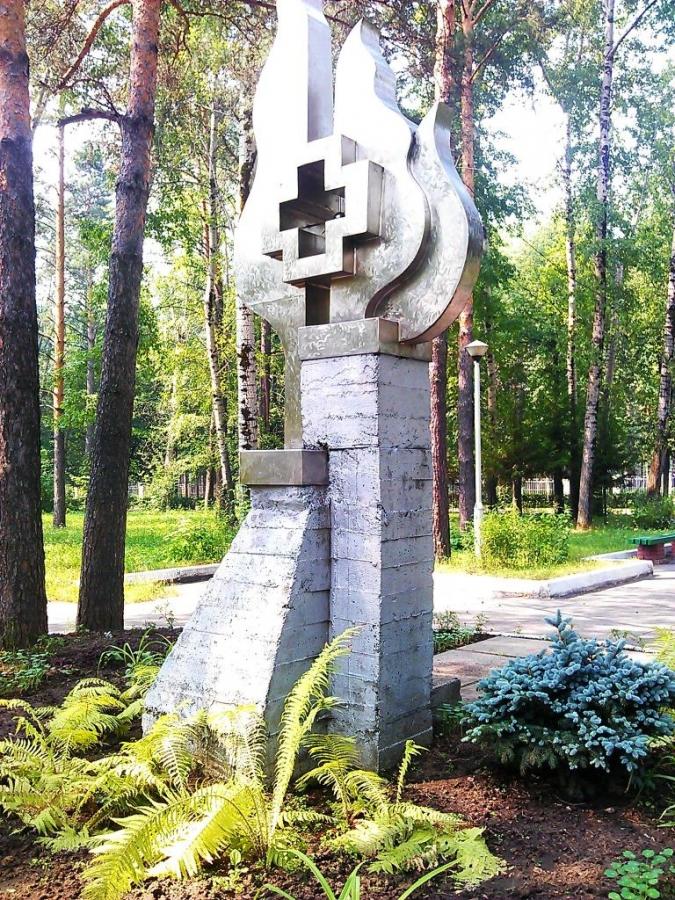 В Северске пройдут памятные мероприятия, посвященные 33-ей годовщине аварии на Чернобыльской АЭС
