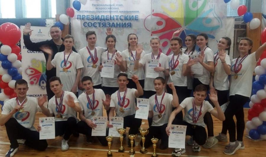 Команда школы №198 заняла первое место в региональном этапе Президентских состязаний