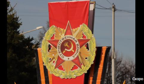 Парад Победы и праздничный концерт можно будет посмотреть в прямом эфире