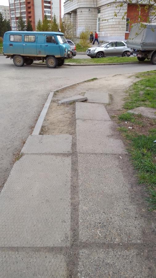 Восстановите тротуарную дорожку!!!